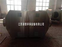 常州禄景供应UV光催化氧化设备 非标产品
