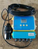 分体式超声波液位计生产厂家直销