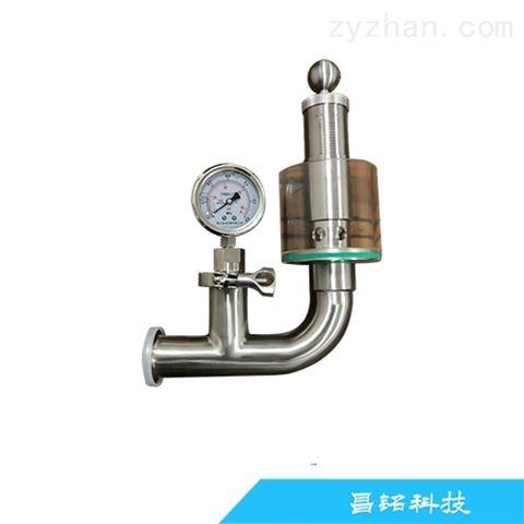 衛生級水封排氣閥