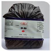 药典标准苯酚 药用1kg原包装 晋湘价格优势