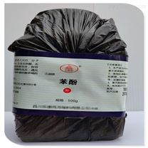 藥典標準苯酚 藥用1kg原包裝 晉湘價格優勢