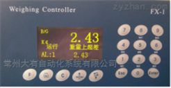 WinCK-FX1/FX2物流称重仪表