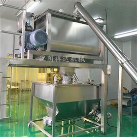 WHDL-系列卧式螺带混合机厂家