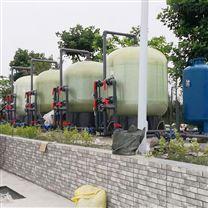 貴州水處理離子交換設備