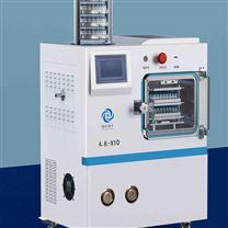四環凍干真空冷凍干燥機未來-X10標準型