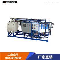 反渗透海水淡化系统的节能技术