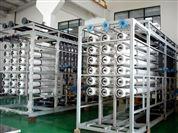 貴陽生物制藥純化水設備