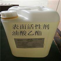 藥用級輔料藥油酸乙酯 表面活性劑20kg
