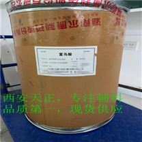 高品質高含量優選輔料藥富馬酸