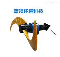 潜水推流机低速推流器污水处理设备厂家直销