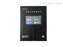混凝土无核密度仪 北京通测意达科技