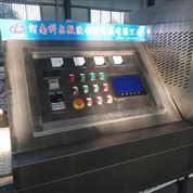 科爾新品磷酸鋯微波烘干干燥設備
