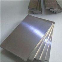 (Q235B+2205)制药脱硫塔双相钢复合板