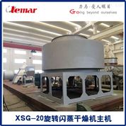 氣流干燥機硫酸銅1000kg/h