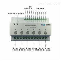 園區智慧照明繼電器控制模塊