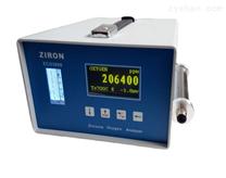 德国zirox便携氧化锆氧气分析仪