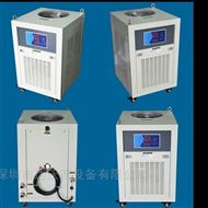 DW-LS-3F分体式冷水机
