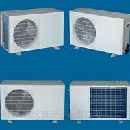 DW-LS-0.6分体式冷水机