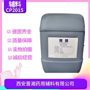 廠家直供藥用級焦糖色30kg包裝起訂!