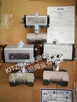 KITZ氣動螺紋球閥C-UTE/C-1型