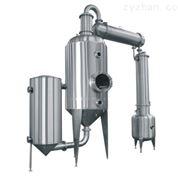 不銹鋼單效外循環蒸發器