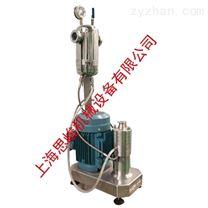 上海思峻SGN纤维素管线式高速研磨机