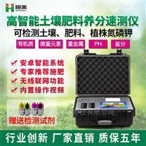 土壤分析儀器