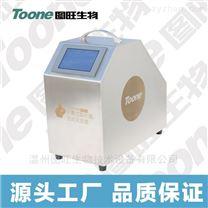手持式過氧化氫滅菌器