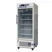 BL-230CH恒溫冷藏防爆冰箱304不銹鋼內膽