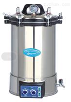 手提式压力蒸汽灭菌器 18L,24L
