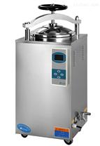 一可立式压力蒸汽灭菌器 液晶显示LS-100HD