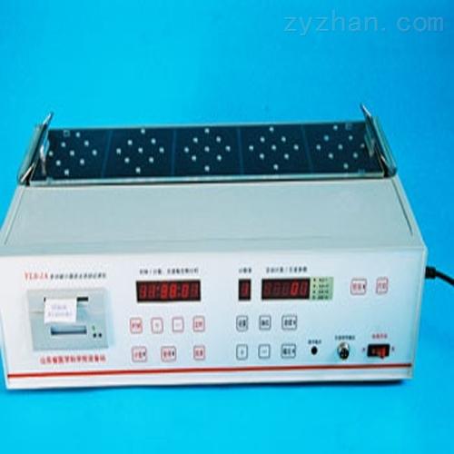 多功能小鼠自主活动记录仪