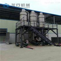 扬州高氨氮废水、小型废水不锈钢蒸发器厂家