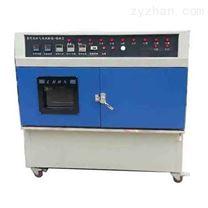 ZN-PT(平板式)紫外耐候試驗箱