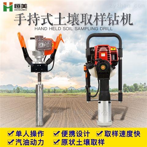 10米土壤取樣鉆機