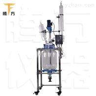 S212-100L实验室双层玻璃反应釜