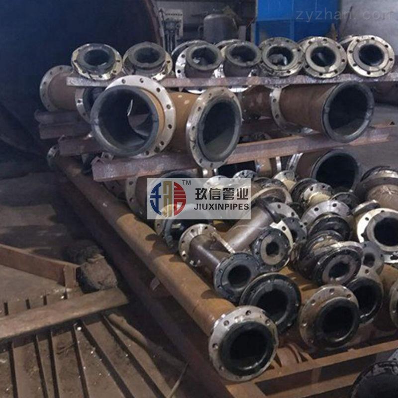 熱硫化內襯橡膠管/耐沖擊性能/專業廠家/選型標準