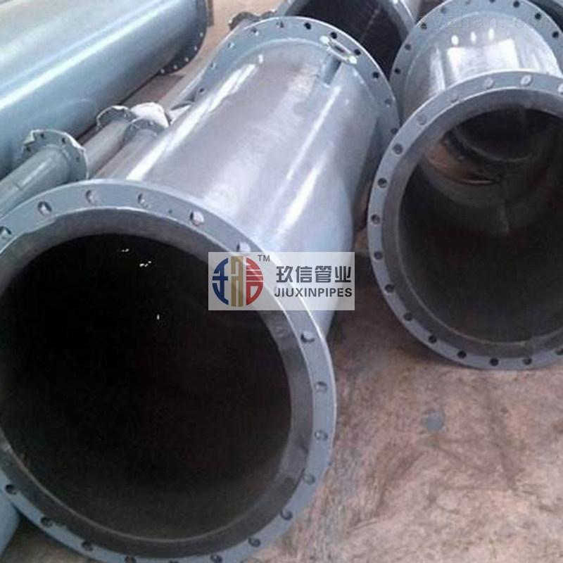 硫化罐工藝內襯橡膠管/性能指標/性能特點/連接方式