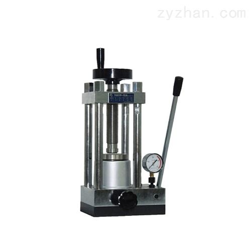 手动粉末压片机