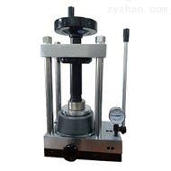 NL-40手动粉末压片机