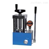 Nolay-24数显手动粉末压片机XRF荧光光谱仪