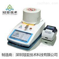 CS-001中药颗粒水分测定仪价格/校准方法