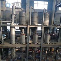 環保三效蒸發結晶出鹽蒸發器價格蒸發設備