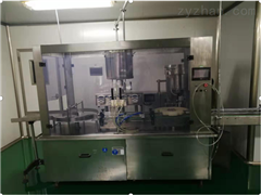 Gf-50 / 200 peristaltic pump filling and sealing machine