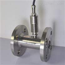 佛山高压型涡轮流量传感器