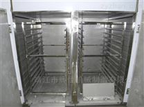 多功能食品/水果熱風循環烘箱