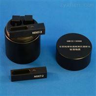 GBW(E)130568农药残留快速检测仪透射比标准物质