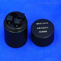 GBW(E)130124杂散光滤光片标准物质