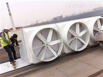 低噪音屋頂風機,屋面天窗氣樓屋頂負壓風機