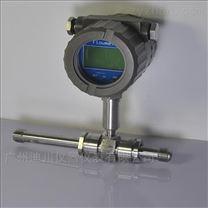 软化水设备液体流量计